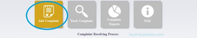 ADD COMPLAINT WITH TELECOM OPERATOR USING CITC