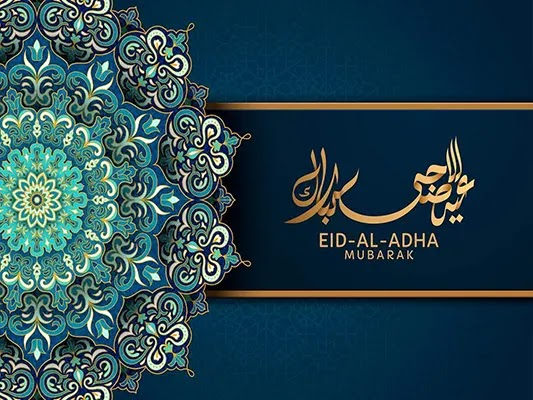 Eid ul Adha Messages 2021