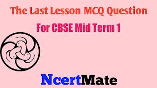 The Last Lesson MCQ Question Class 12 English | English Flamingo - Ncertmate