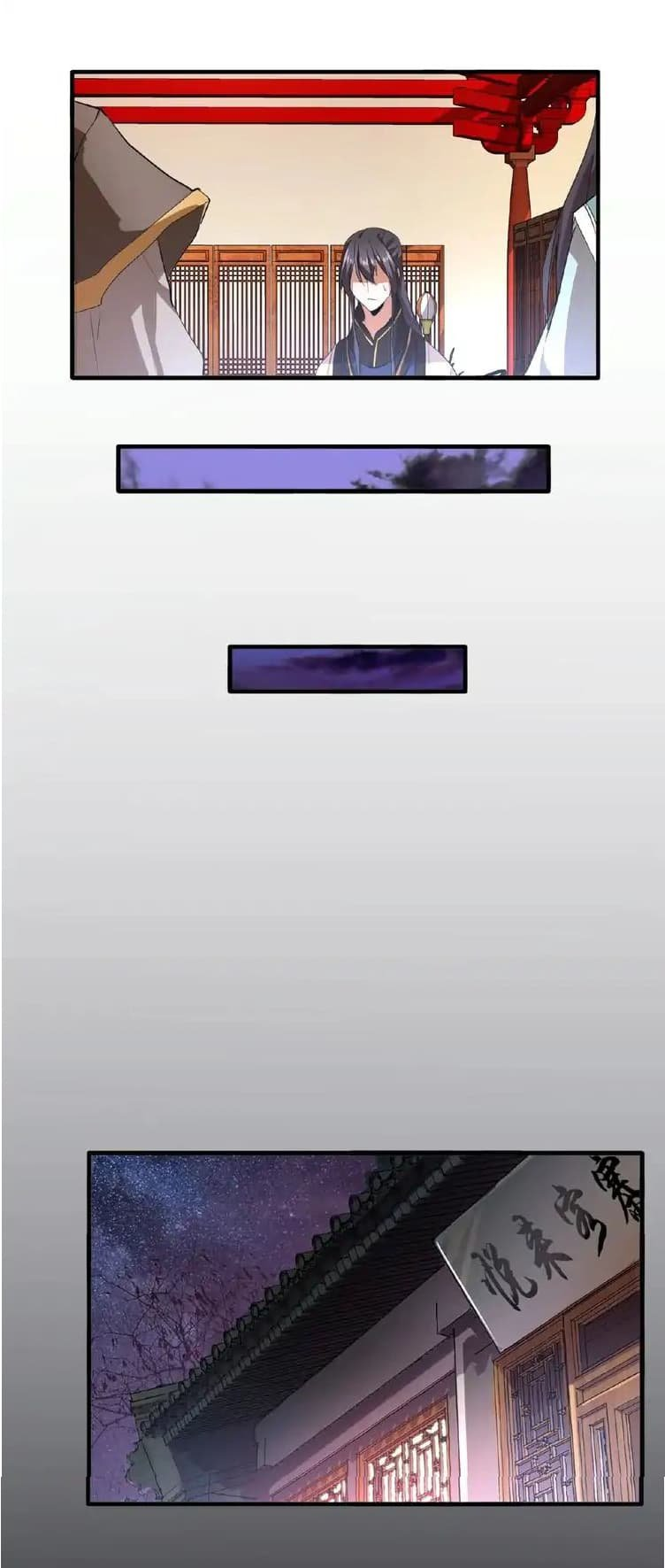Magic Emperor - หน้า 32