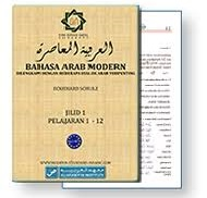 Desain dan Wacana E-Book Bahasa Arab Standar
