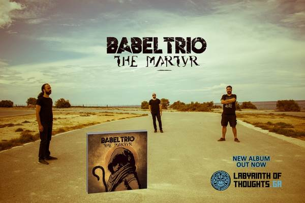 BABEL TRIO: Κυκλοφόρησε το νέο τους άλμπουμ