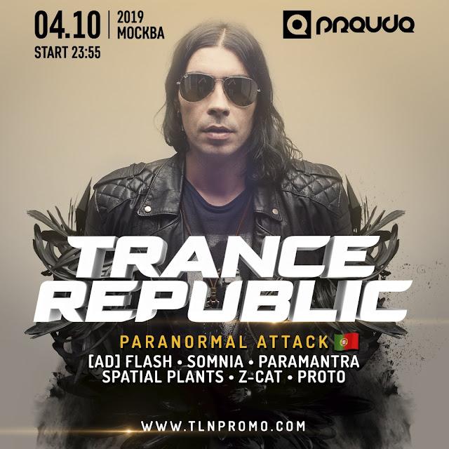 Trance Republic в клубе Pravda