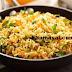 மல்லி - புதினா பிரியாணி செய்வது | Mint - Malli Biryani Recipe !