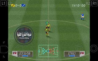 تحميل-لعبة-اليابانية-winning-eleven-3-للاندرويد