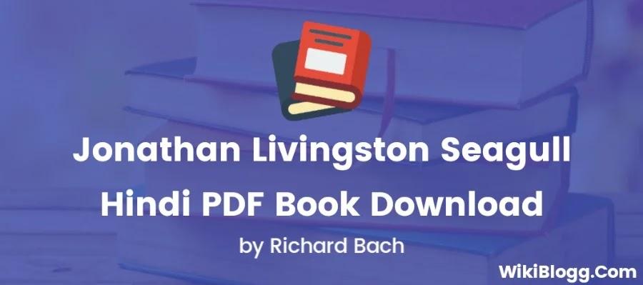 Jonathan Livingston Seagull Hindi PDF Book Download
