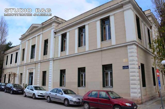 Νέα Πρόεδρος Πρωτοδικών στο Ναύπλιο με απόφαση του Ανώτατου Δικαστικού Συμβουλίου