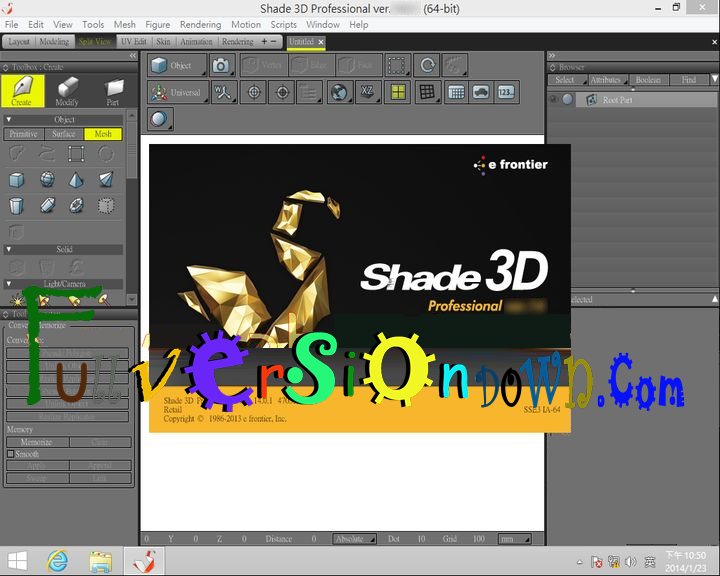 Mirye Shade 3D Professional Full Version