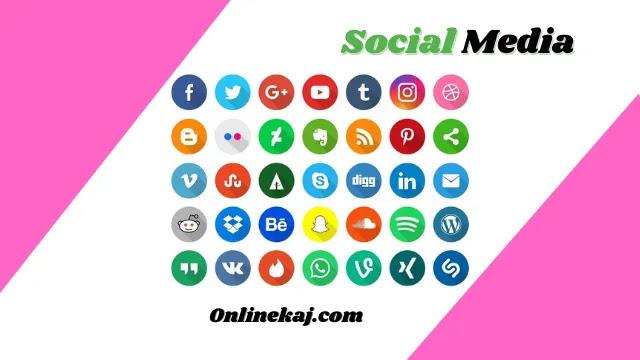 সোশ্যাল মিডিয়া কী? Social Media কাকে বলে?