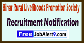 BRLPS Bihar Rural Livelihoods Promotion Society Recruitment Notification 2017 Last Date within-21days