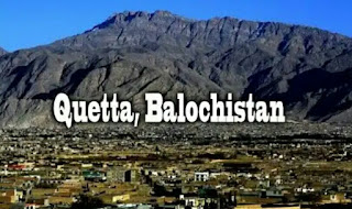 photoshoot places in quetta