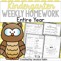 Homework for primary students- free folder labels- quick and easy kindergarten, first grade, and second grade nightly homework