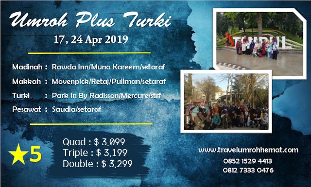 Banner Umroh Murah MAP Tour