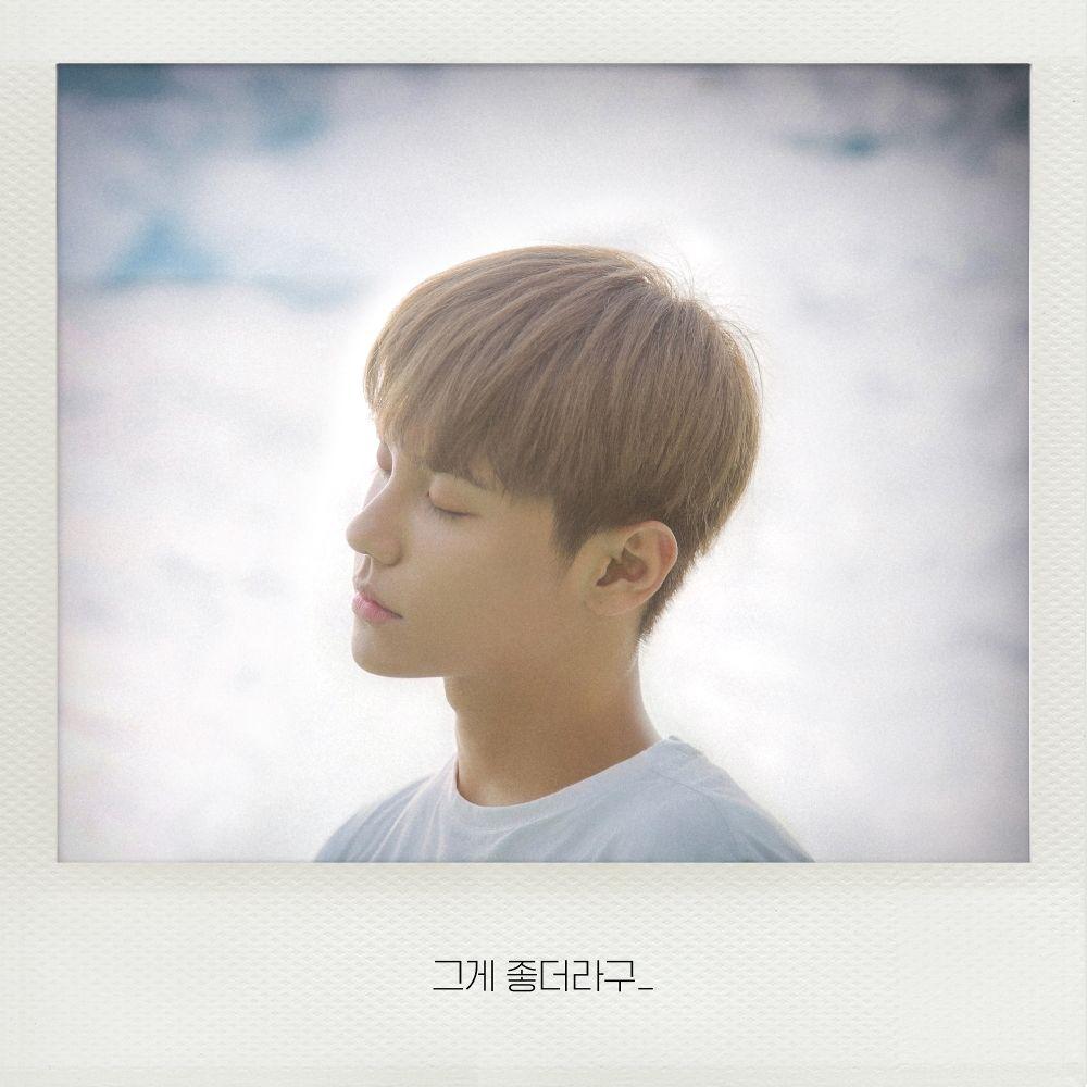 YONGZOO – Cause it's you – Single