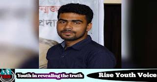 Unmasking the hidden hunger in Bangladesh Md Billal Hossen