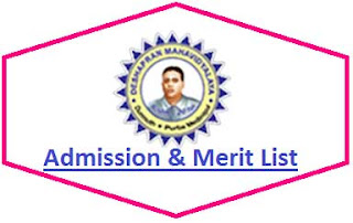 Deshapran Mahavidyalaya Merit List