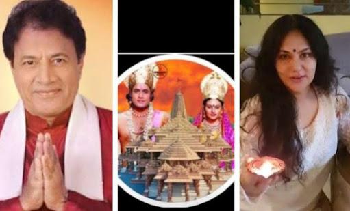 राम मंदिर भूमि पूजन: रामायण के 'राम-सीता' अरुण गोविल, दीपिका चिखलिया ने डी-डे पर प्रतिक्रिया दी