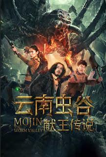 مشاهدة فيلم Mojin 3 The Worm Valley 2020 مترجم