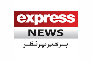 Express News Jobs System Administrator