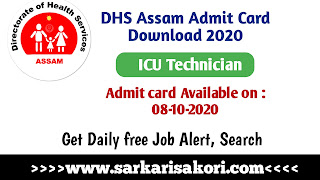 DHS Assam ICU Technician Admit Card 2020
