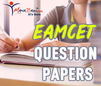 AP Eamcet Model Paper Eamcet Question Paper