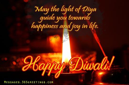 Diwali 2021 Messages Image 2021
