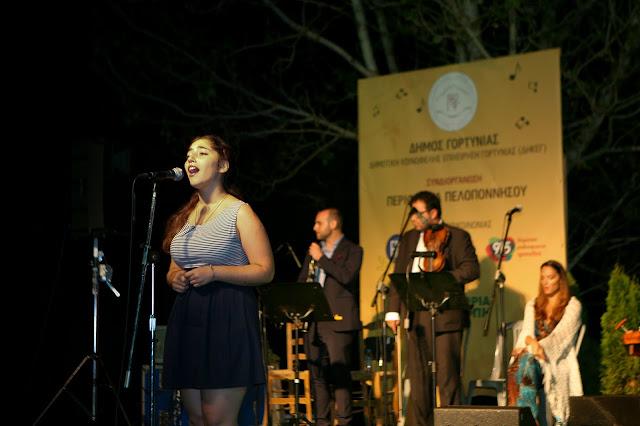 Αναβολή των εκδηλώσεων του 45ου Διαγωνισμού Δημοτικού Τραγουδιού