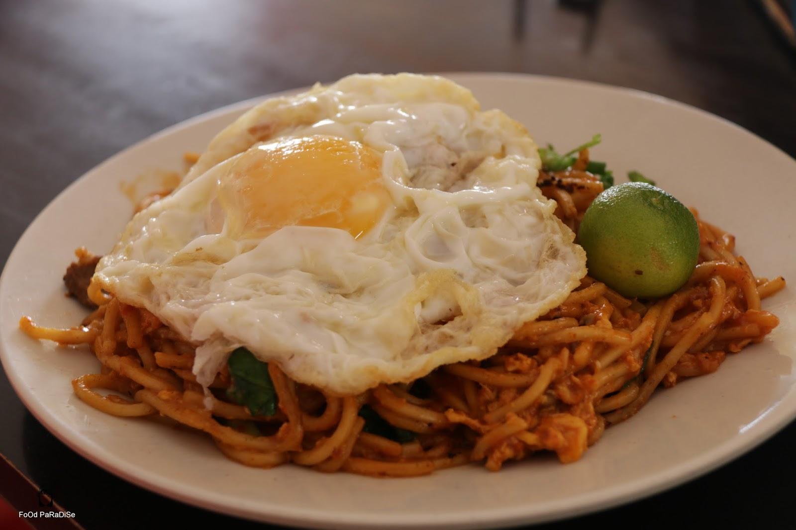 Food paradise warung puteri jalan sylvia miri for Cuisine paradise