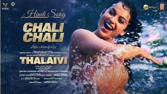 CHALI CHALI LYRICS - Thalaivi | Lyrics4songs.xyz