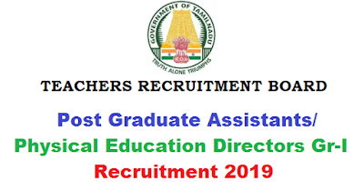 TRB Post Graduate Assistants and Physical Education Directors Vacancy Notification 2019 - 2144 Direct Recruitment Posts