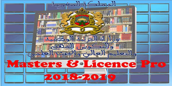 جميع لوائح شعب الماستر والإجازة المهنية 2018-2019