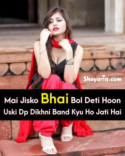 Shayari, girl shayari, boys shayari, insult shayari, girl status, photo status