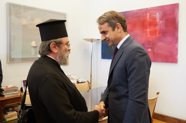 Συνάντηση του Ιερού Συνδέσμου Κληρικών Ελλάδος με τον Πρόεδρο της Ν.Δ. Κ. Μητσοτάκη