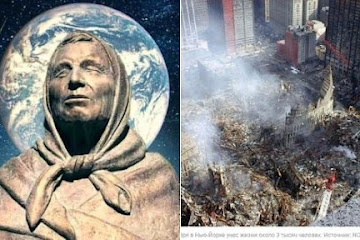 Ванга предсказывала Земле катаклизмы: топ-3 сбывшихся пророчества