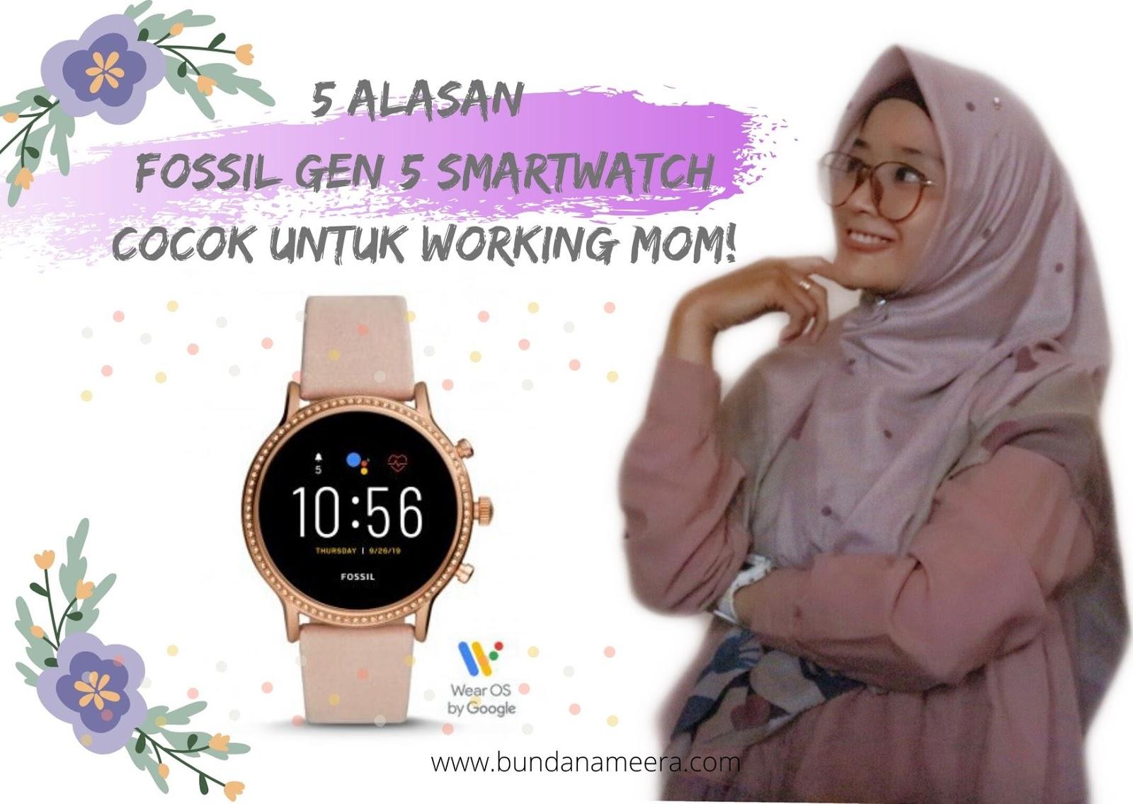 review fossil gen 5 smartwacth, keistimewaan smartwatch fossil gen 5, mengapa harus memilih fossil gen 5 smartwatch
