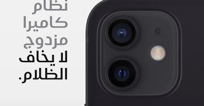 iphone-12-best-selling-5G-phone-in-saudi-arabia