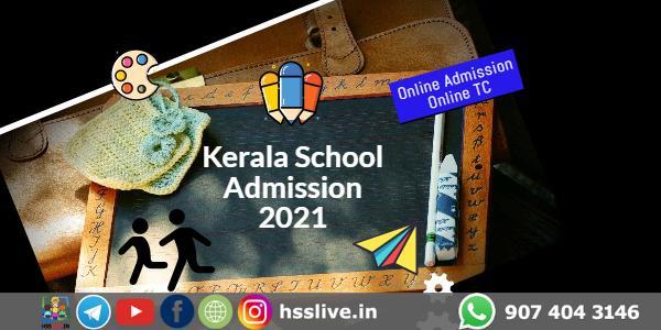 kerala school admission 2021 online