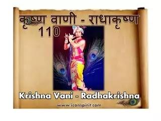 Radhakrishna-krishnavani-110