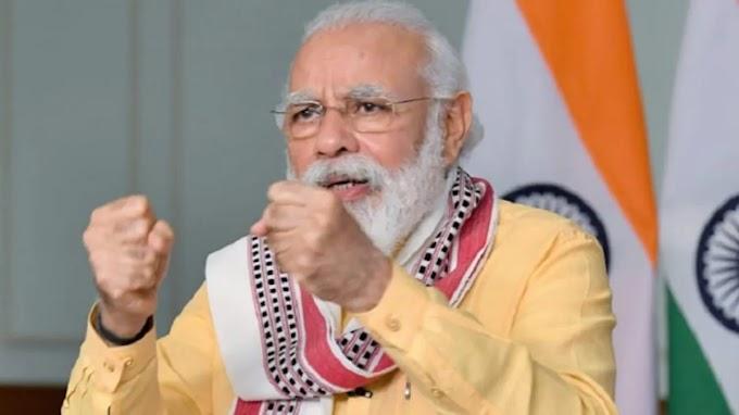 प्रधानमंत्री ने कहा- आत्मविश्वास बढ़ाने वाला है शिक्षा नीति में बदलाव