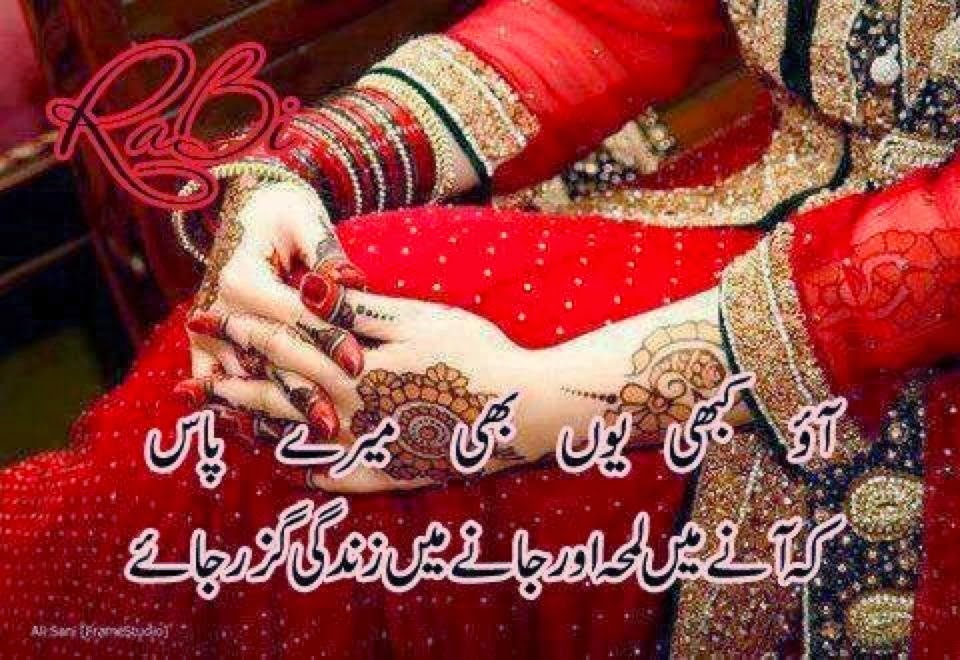 Romantic Poetry | urdu 2 line poetry | Urdu Poetry World,Urdu Poetry,Sad Poetry,Urdu Sad Poetry,Romantic poetry,Urdu Love Poetry,Poetry In Urdu,2 Lines Poetry,Iqbal Poetry,Famous Poetry,2 line Urdu poetry,Urdu Poetry,Poetry In Urdu,Urdu Poetry Images,Urdu Poetry sms,urdu poetry love,urdu poetry sad,urdu poetry download,sad poetry about life in urdu