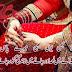 Romantic Poetry | urdu 2 line poetry | Urdu Poetry World