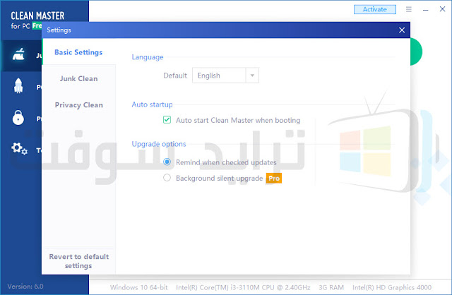 clean master windows 10 Free