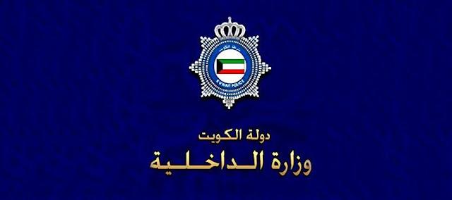 غرامة تاخير تجديد الاقامة الكويت
