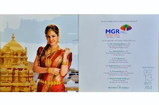 M G R Mall Tirupati