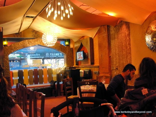 interior of Afghan Kebab & Grill in Jackson Heights, Queens, NYC
