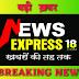 नरसिंहपुर जिला आपदा प्रबंधन समूह की बैठक 9 नवम्बर को