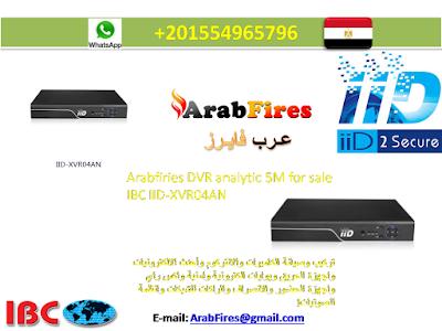 Arabfiries DVR analytic 5M for sale IBC IID-XVR04AN