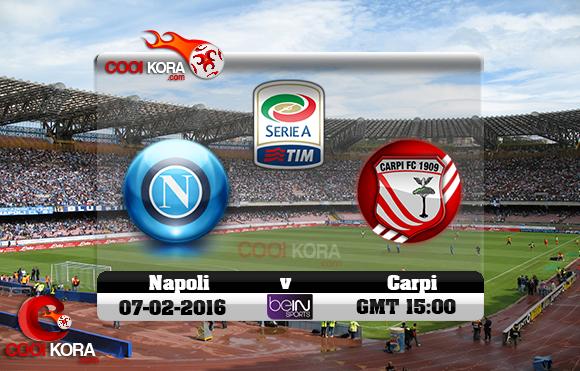 مشاهدة مباراة نابولي وكاربي اليوم 7-2-2016 في الدوري الإيطالي