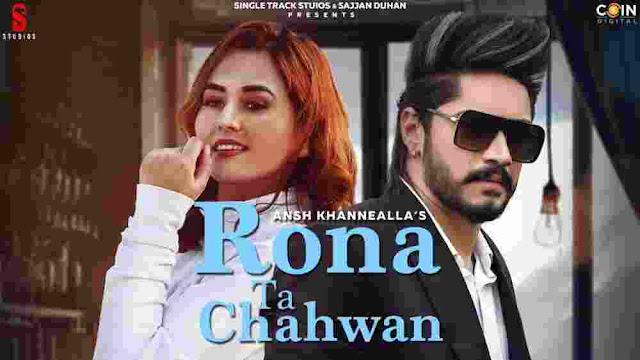 Rona Tan Chahwan Lyrics Ansh Khannealla
