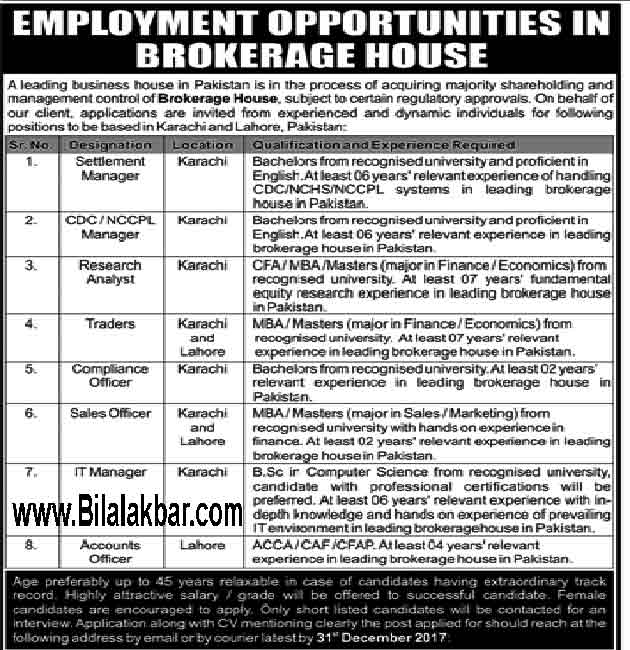 EMPLOYMENT OPPORTUNITIES IN BROKERAGE HOUSE